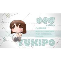 Image of Yukipo