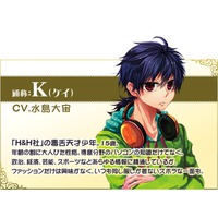 Profile Picture for K