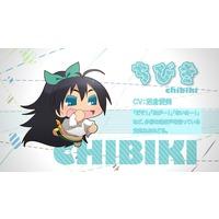Image of Chibiki