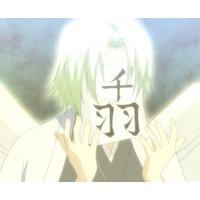 Profile Picture for Senba