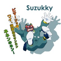 Image of Suzukky