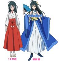 Image of Yayoi Amane