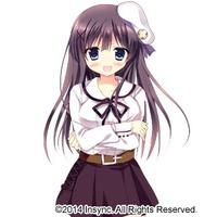 Image of Sanaka Myouga