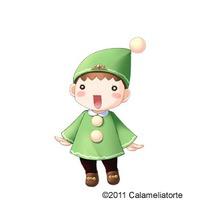 Image of Kobito-san