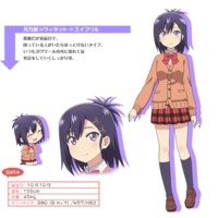 Image of Vignette April Tsukinose