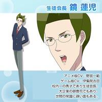 Image of Renji Kagami