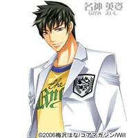 Image of Eishi Nagami