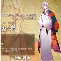 Image of Hibiki Kagurazaka