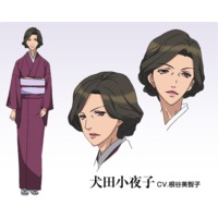 Image of Sayoko Inuta