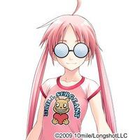 Image of Neko Hasegawa