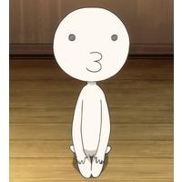Image of Sannokuchi