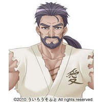 Profile Picture for Gengorou Kouno