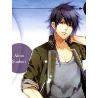 Image of Akito Shukuri