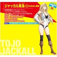 Image of Jackal Tojyo