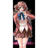 Image of Sakurako Kazamori