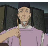 Image of Abe no Seimei