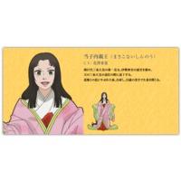 Image of Masako