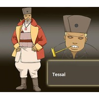 Image of Tessai