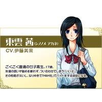 Profile Picture for Akane Shinonome