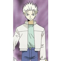 Image of Dufort