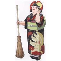 Image of Plum Kitaki