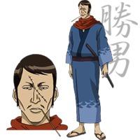 Image of Katsuo Kurogoma