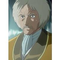 Image of Kagemitsu Hazama