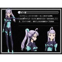 Image of Ida