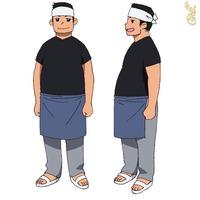 Image of Akira's Father