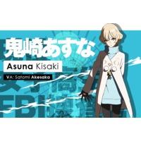Asuna Kisaki