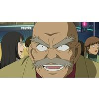 Jirokichi Sebastian