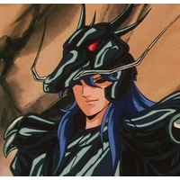 Image of Black Dragon