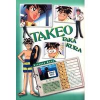 Image of Takeo Takakura