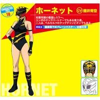 Image of Hornet