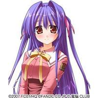 Image of Imari Hasumizu