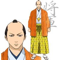 Image of Shige Shige Tokugawa