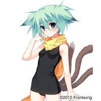 Image of Risu