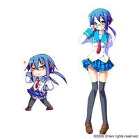 Image of Sachi Usui