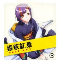 Image of Momiji Himehagi