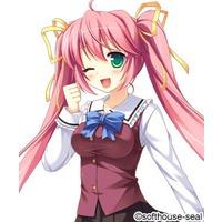 Image of Kazene Utano