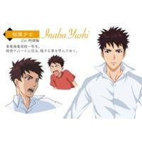 Image of Yushi Inaba