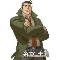 Image of Dick Gumshoe