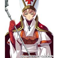Image of Cardinal Maria