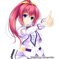 Image of Akari Natsume
