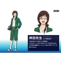 Image of Miyuki Kanda