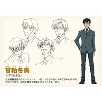 Profile Picture for Touma  Amakasu