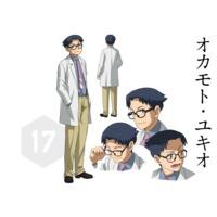 Image of Yukio Okamoto
