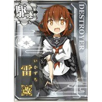 Image of Ikazuchi