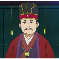 Image of Emperor Il