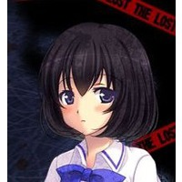 Image of Yui Amanomiya